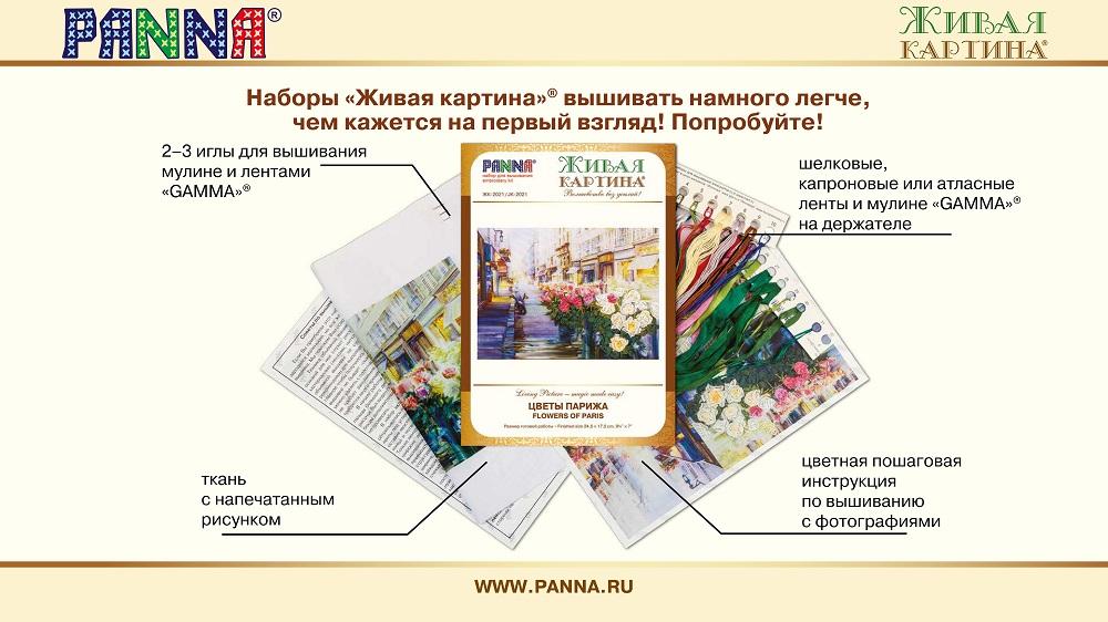 prezentacia_PANNA__03